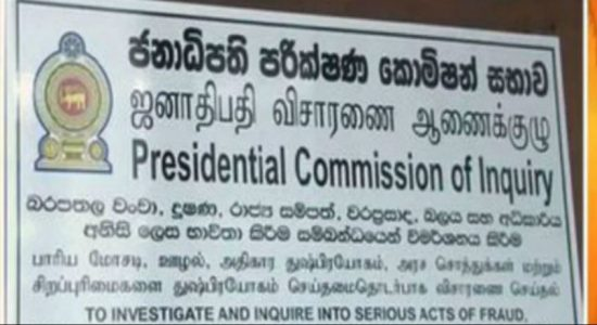 Term of PCOI of state institutions extended