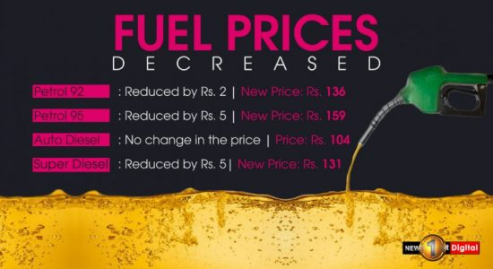 Fuel will cost you less