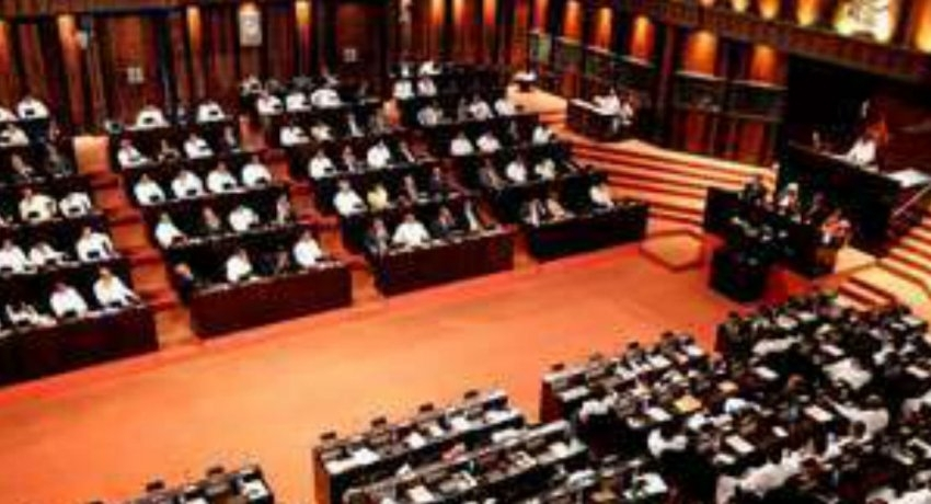 Parliament to convene at 1 pm today : Rs 65,000mn supplementary estimate to be presented
