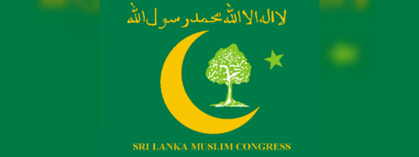 SLMC decides not to take up Ministerial posts