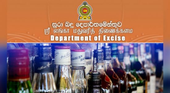Over 28,000 drug selling locations identified: Excise Dept.