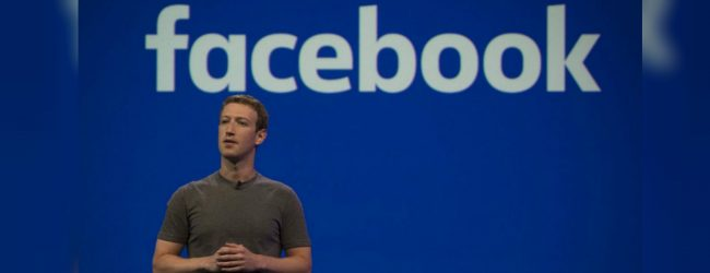 U.S. regulators approve $5 bln Facebook settlement over privacy issues – source