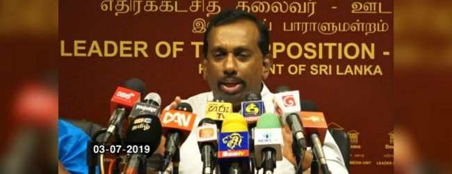 Ranil's latest operation is 90 days fast track : Mahindananda Aluthgamage