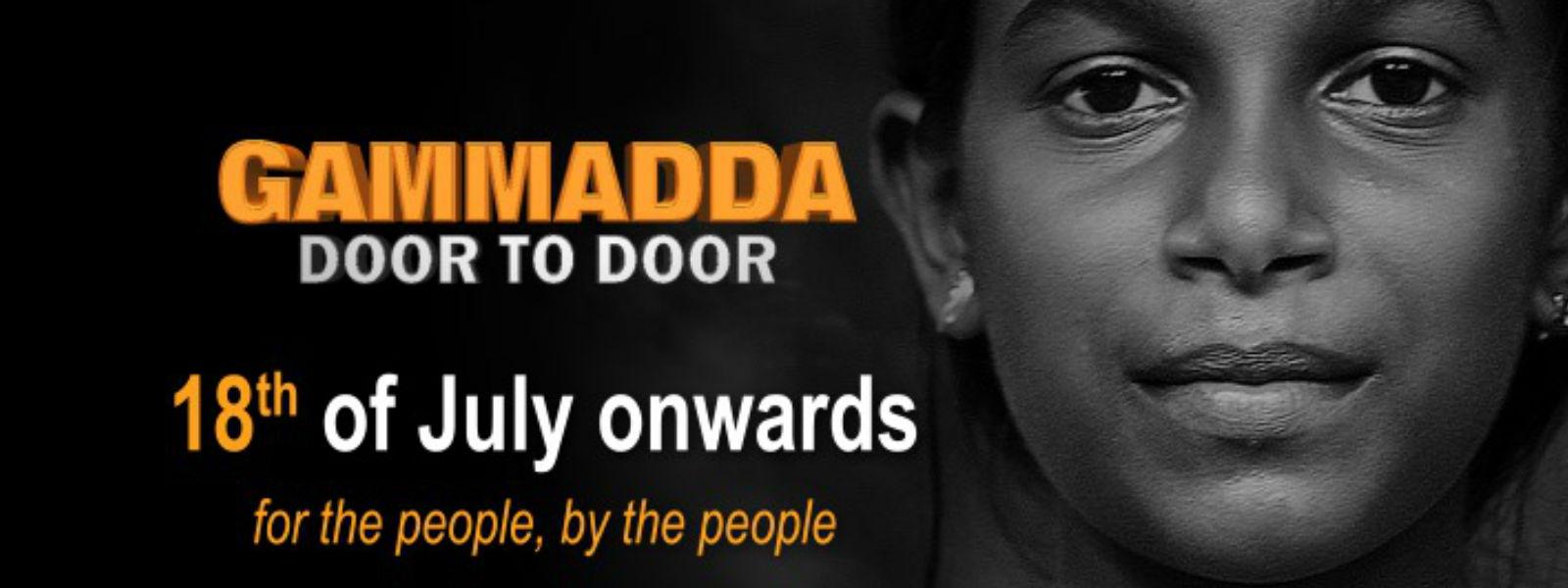 Gammadda Door to Door Phase IV begins