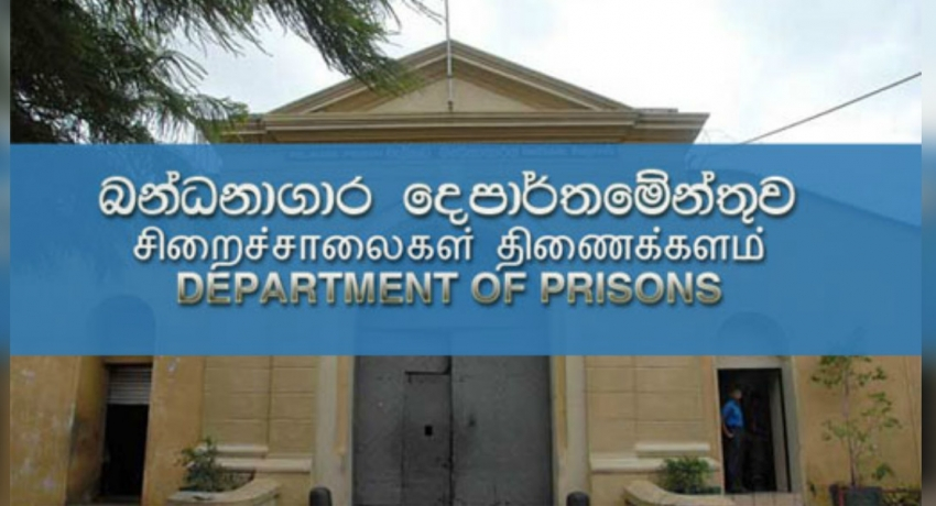 Inmate visitors limited to one – Prisons Department