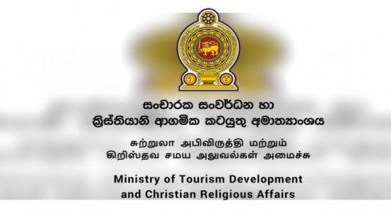 45 countries eligible to receive free visa on arrival to Sri Lanka