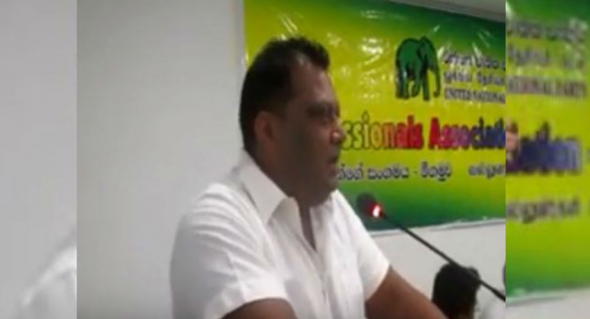 Former UNP PC Royce Fernando arrested