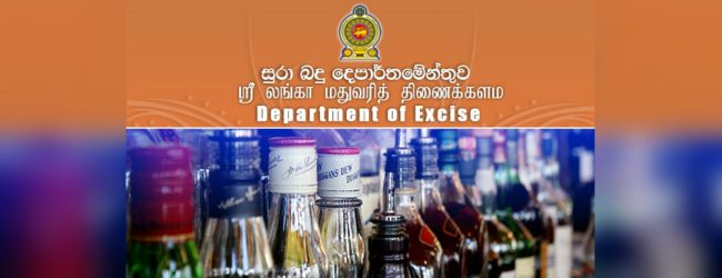 Over 28,000 drug selling location identified: Excise Dept.