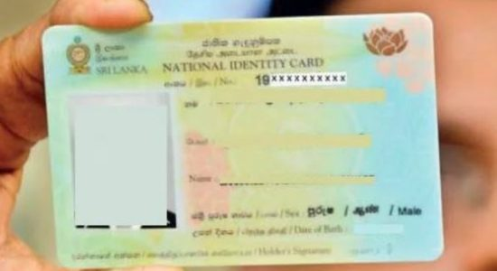 One-day NIC issuing service temporarily suspended