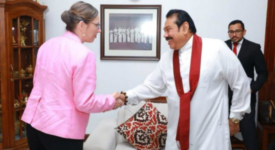 US Ambassador holds closed door meeting with MR