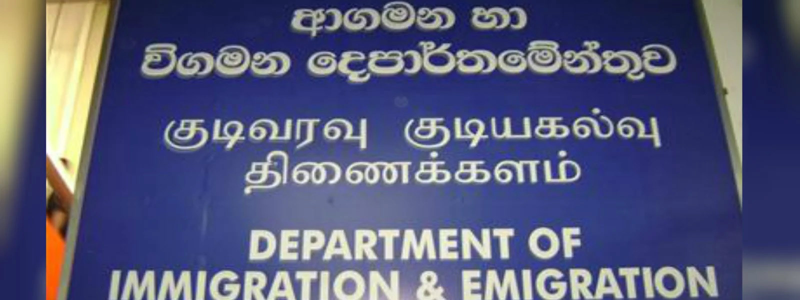 496 deported for violating immigration rules – Department of Immigration and Emigration