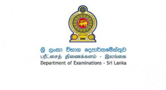 Advanced Level examinations on August 5th