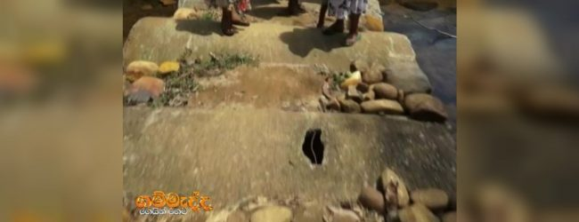 Officials ignore requests for a road to a village in Ginigathhena