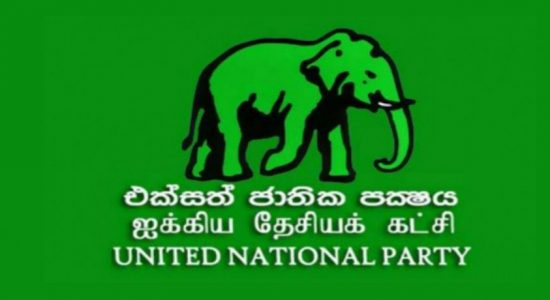 UNP Parliamentary group meeting led by PM today