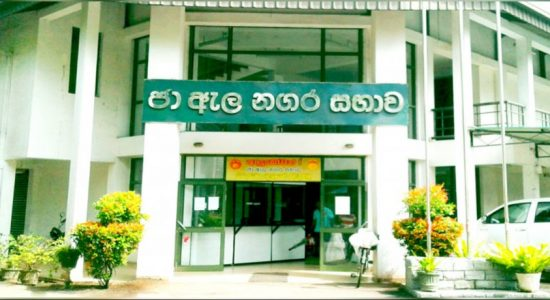 Secretary of Ja Ela Urban Council suspended
