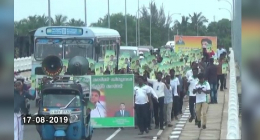 Supporters march in Batticoloa demanding Sajith for President