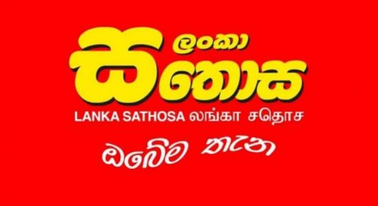 Ex Acting General Manager of Lanka Sathosa found guilty; released on bail