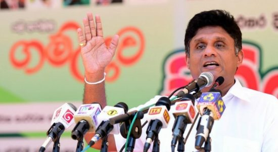 """""""Lethargic people are afraid of my work to build the country"""" – Sajith Premadasa"""