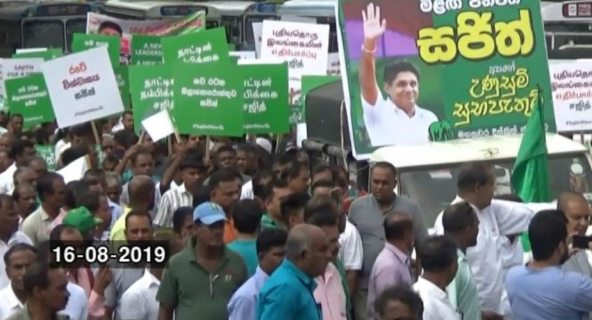 Massive rally in Kandy demanding Sajith for President