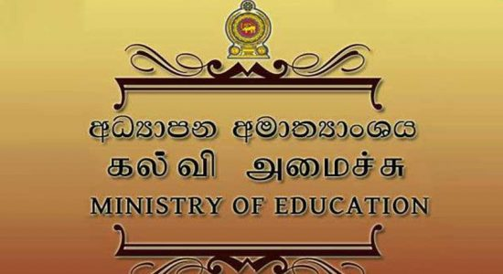 Education Ministry's Supply Director re-instated : Secretary summoned by the PCoI today