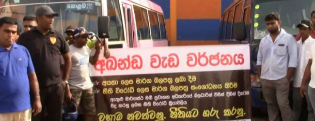 Kurunegala – Settikulam road accidents : 2 dead, 4 injured