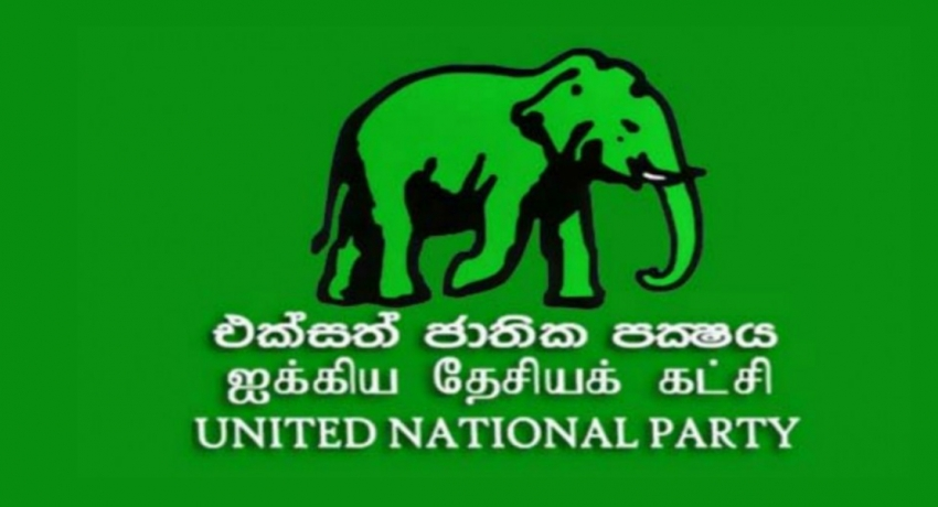 UNP local government members summoned to Colombo for convention