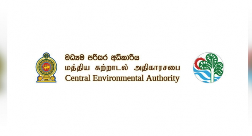 CEA identifies culprits behind medical waste dumps