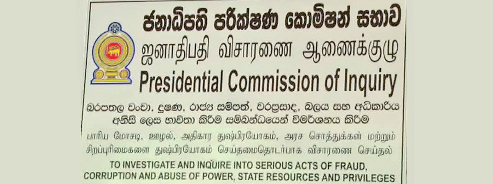 Notice issued on Cabinet Secretary by PCoI