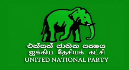Presidential candidate of proposed alliance to be decided by UNP