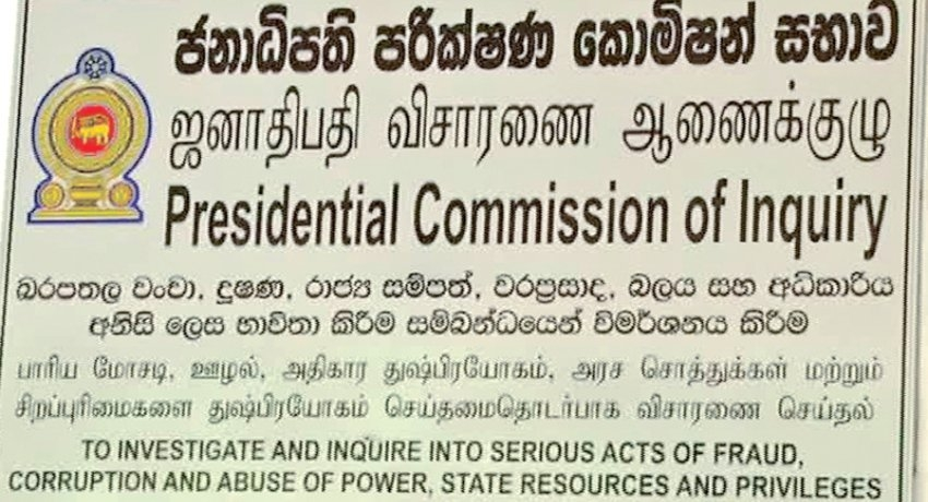 Project director of new Kelaniya bridge summoned before the PCoI