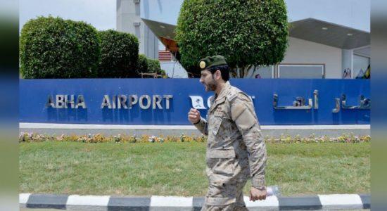 Yemen's Houthis attack Saudi Arabia's Abha Airport