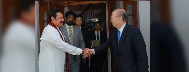 Japanese Peace Envoy Yashushi Akashi meets Mahinda Rajapaksa