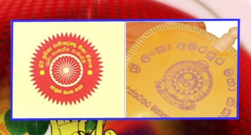 Amarapura and Ramayana sects to combine