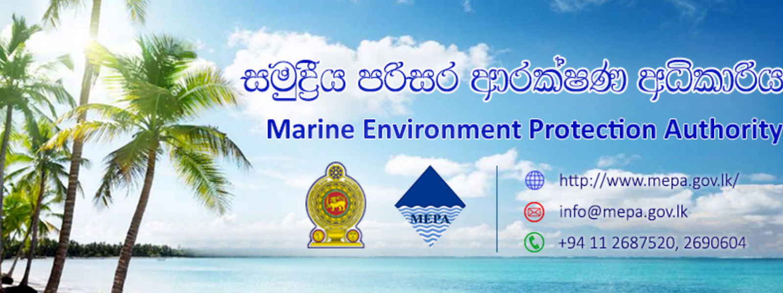 Sri Lanka is unable to protect its maritime boundary from waste disposal by ships