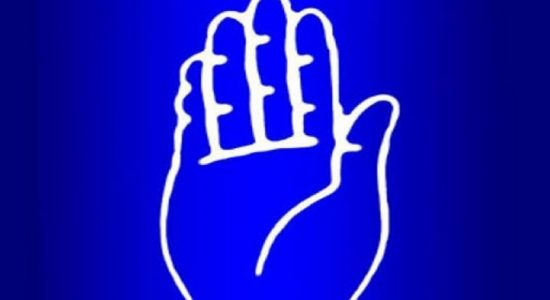 Organization to protect SLFP against SLPP-SLFP union