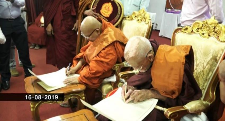 Amarapura and Ramayana sects unite in historic move