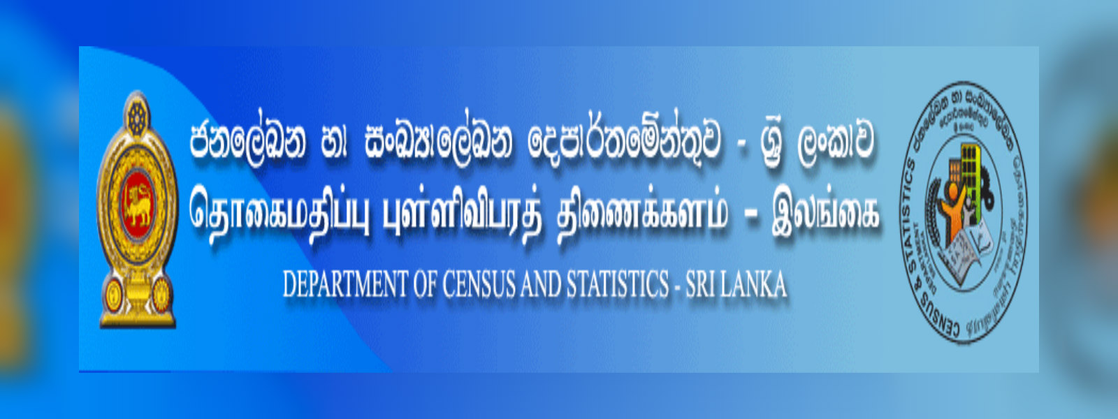 15th census due to begin in 2021