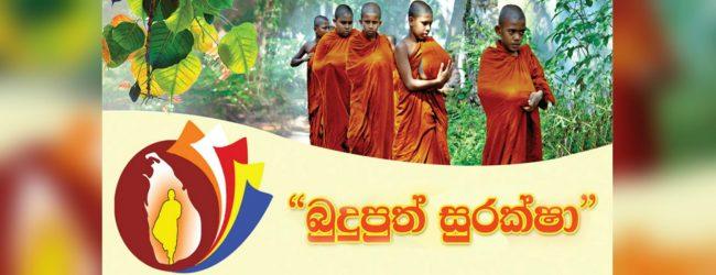 3rd phase of Budu Puth Suraksha program to commence