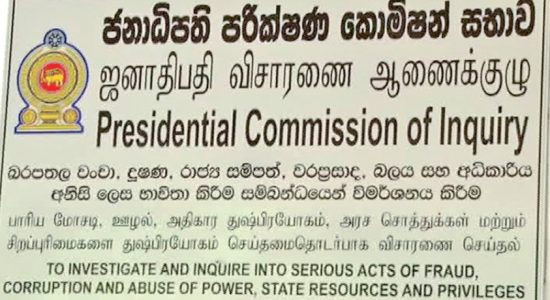 Asst. Sec. of the Ministry of Education summoned to PCoI