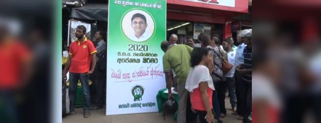 Islandwide petition calling for Sajith Premadasa to be named as Presidential candidate commences