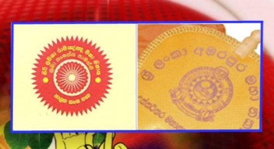 Amarapura and Ramayana sects to sign the agreement