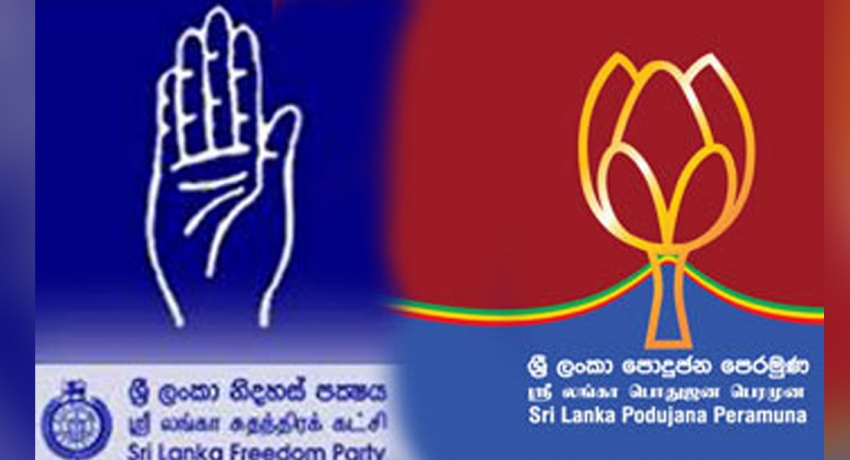 Will the SLFP – SLPP proposed alliance fall out over symbol issues?