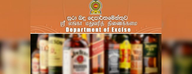 Excise Department's new hotline : over 400 complaints