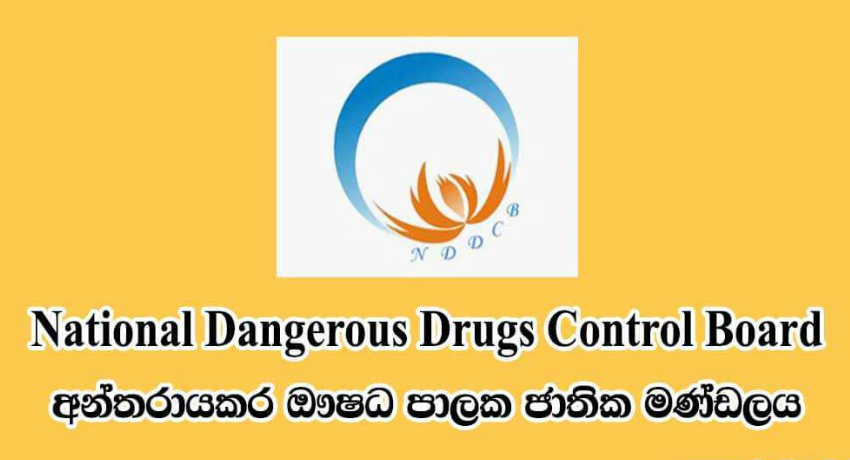 New drug rehabilitation center for addicts at Kotikawatta