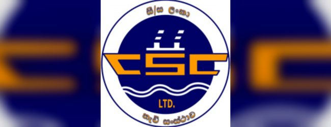 FCID Expose`: Two ships worth Rs 52 mn purchased for US$ 70mn for Ceylon Shipping Corp through unsolicited proposals