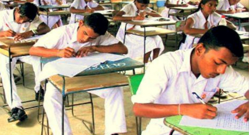 Special security program at examination centers