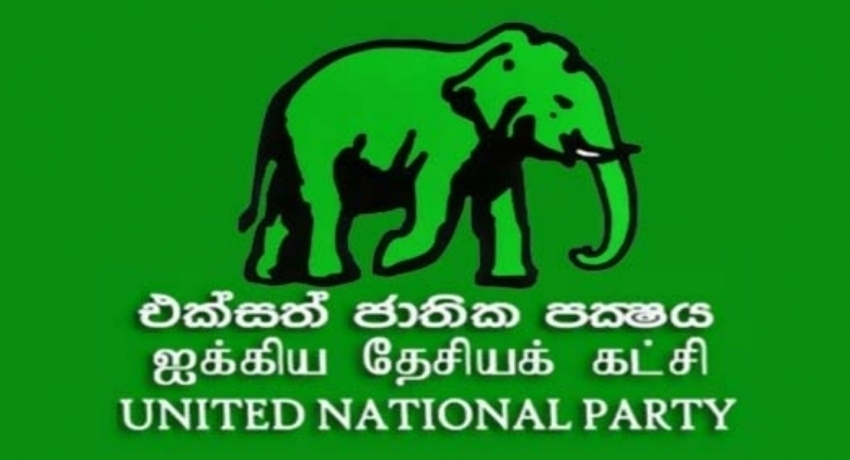 UNP MPs request PM to decide on the presidential candidate after convening Working Committee and Parliamentary Group