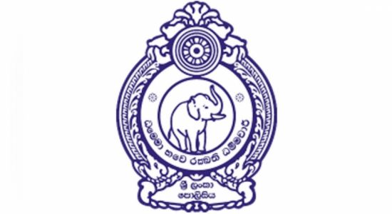 Investigations launched into the body discovered at Bulathsinhala