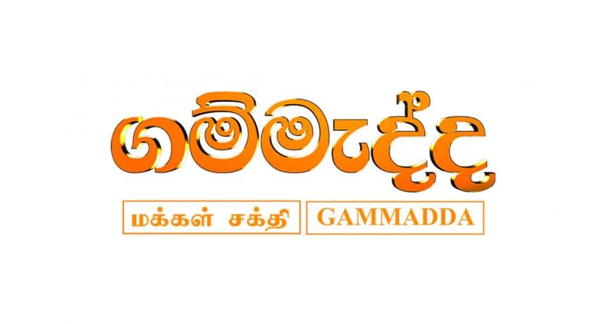 Villagers in Kandakkuliya thank Gammadda over community hall project