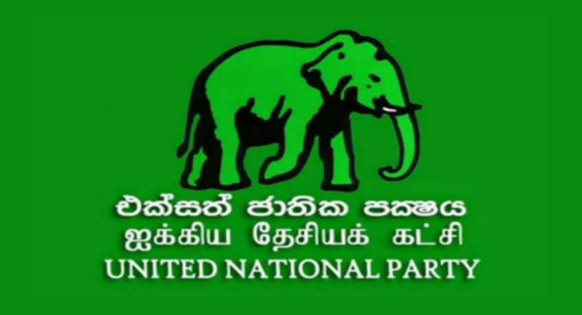 Special UNP meeting held in Colombo